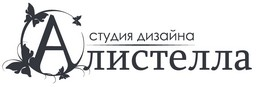 Alistella.ru Логотип